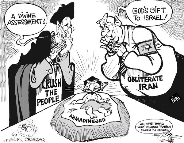 Du Coq .... à l' Ane 2 - Page 6 6-21-Ayatollah-Bibi