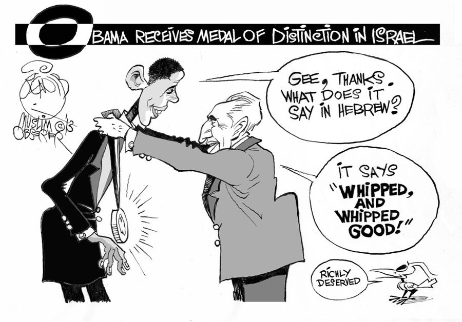 http://www.bendib.com/newones/2013/March/small/3-25-Obama-Medal.jpg